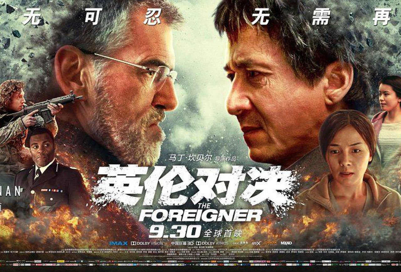 https___blogs-images.forbes.com_scottmendelson_files_2017_10_The-Foreigner-New-Film-Poster-2017-2-1200x518.jpg