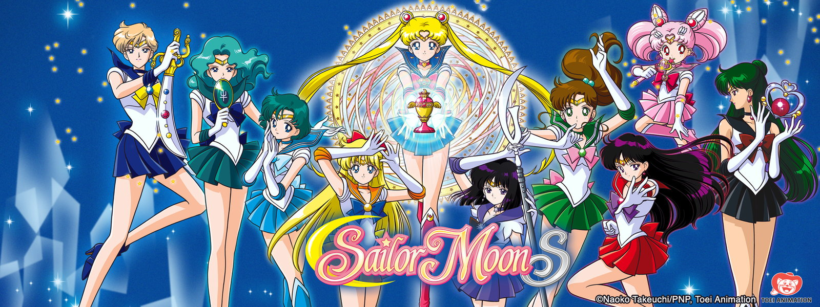 sailor_moon_s_banner.jpg