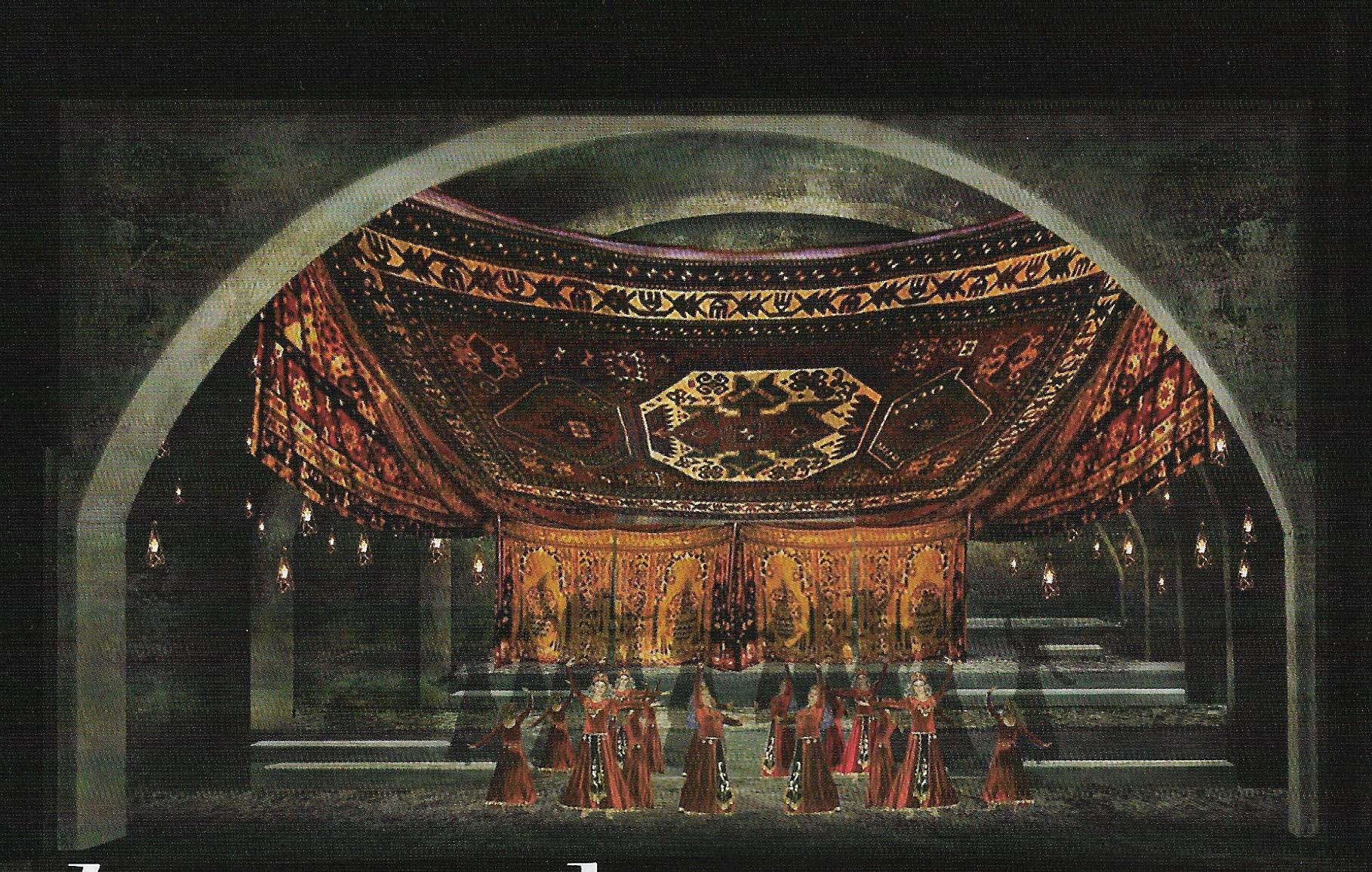 Model set designed by Paul Tate dePoo for Bard's   Демон