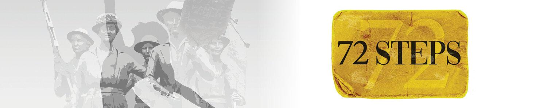 Digital 72 Steps (2020) — Nashville Ballet