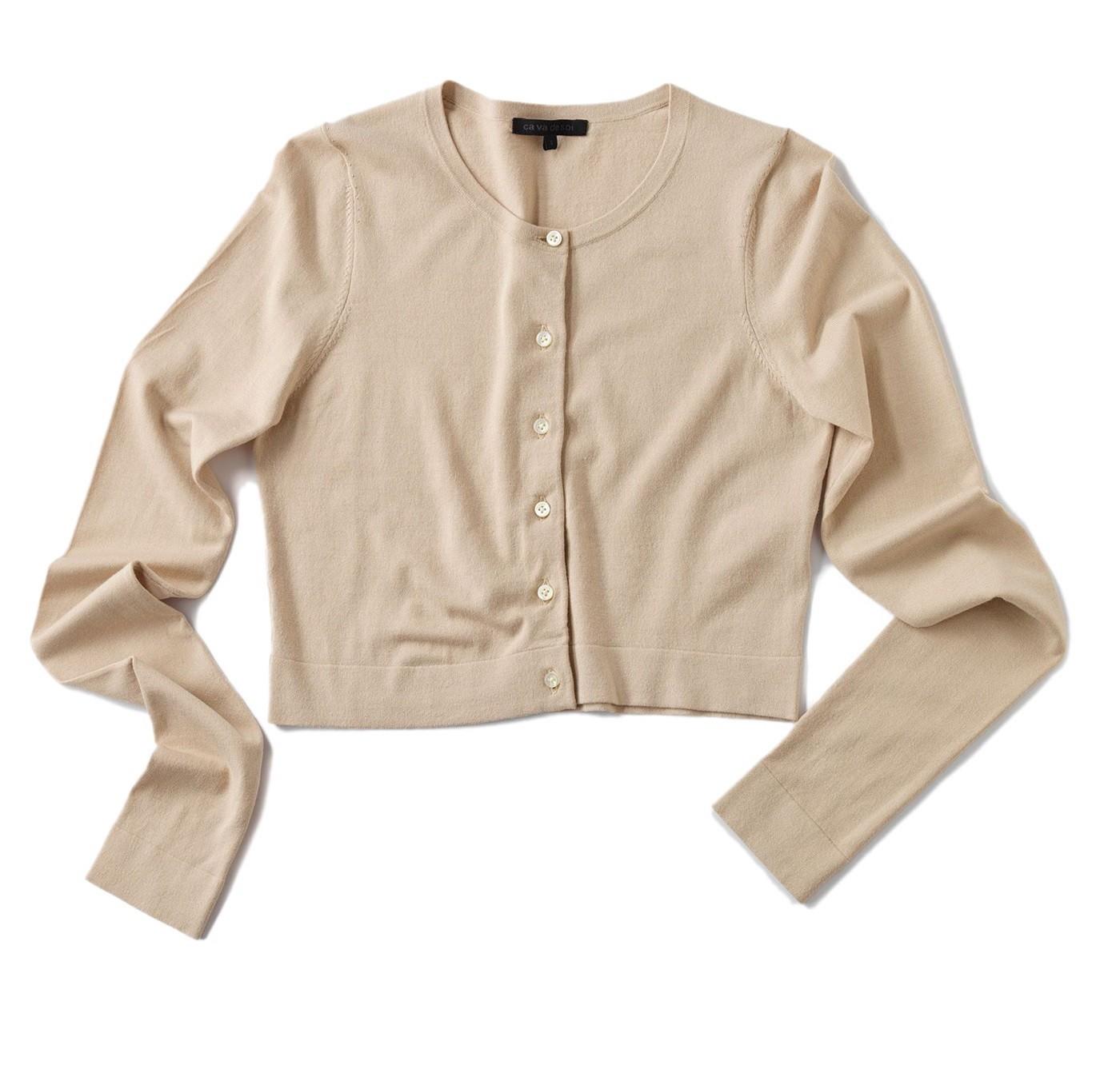 kelly-s16-satin-cavadesoi-knitwear.jpg