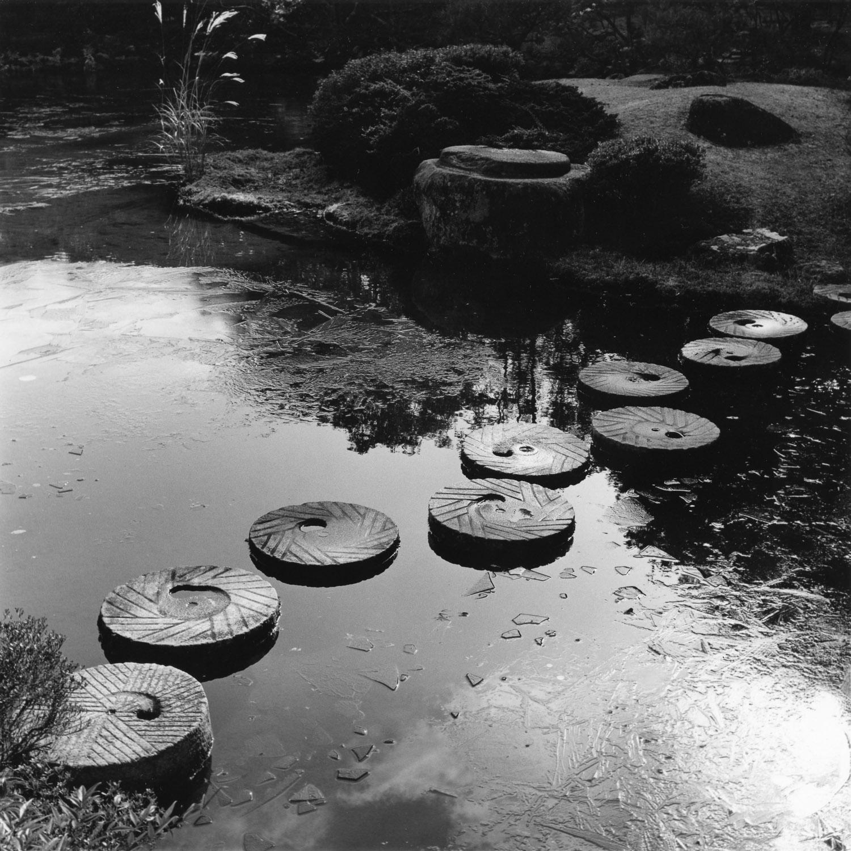 Icy Pond, Isui-en