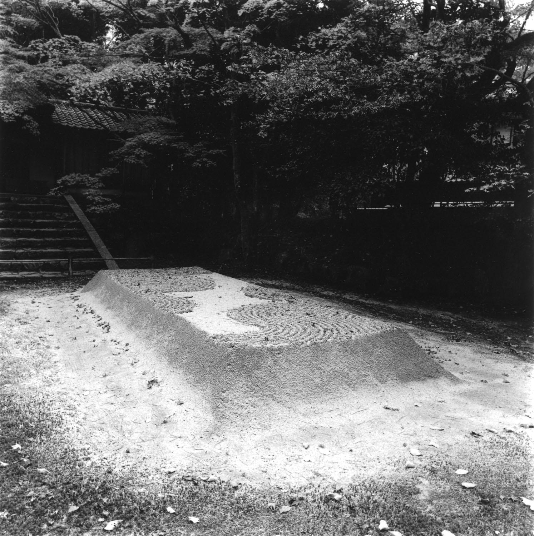 Mound, Honen-in