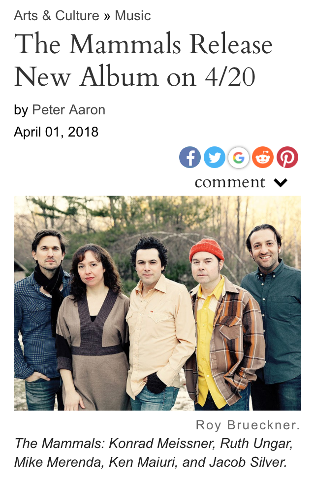 Chonogram Album Preview by Peter Aaron April 1, 2018