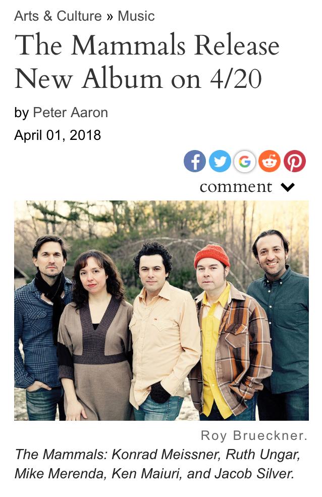 Chonogram Album Preview by Peter Aaron April 1, 2018