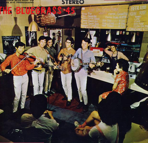 Bluegrass-45.jpg