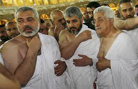 Palestinian leaders in Mecca, February 2007