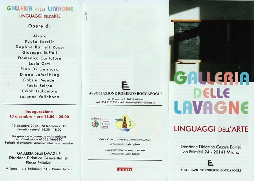 GALLERIA DELLE LAVAGNE_fronte w-1