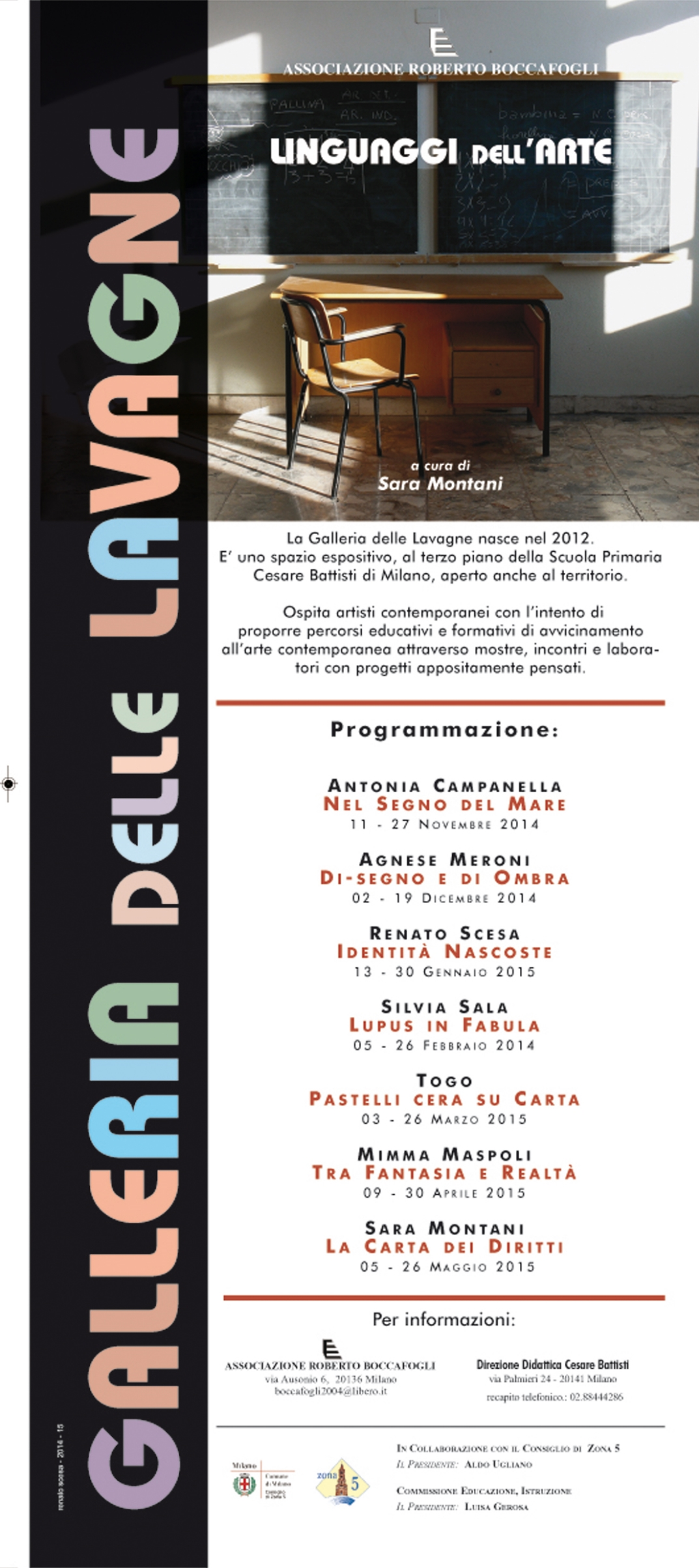 galleria-delle-lavagne-2014-locandina.jpg