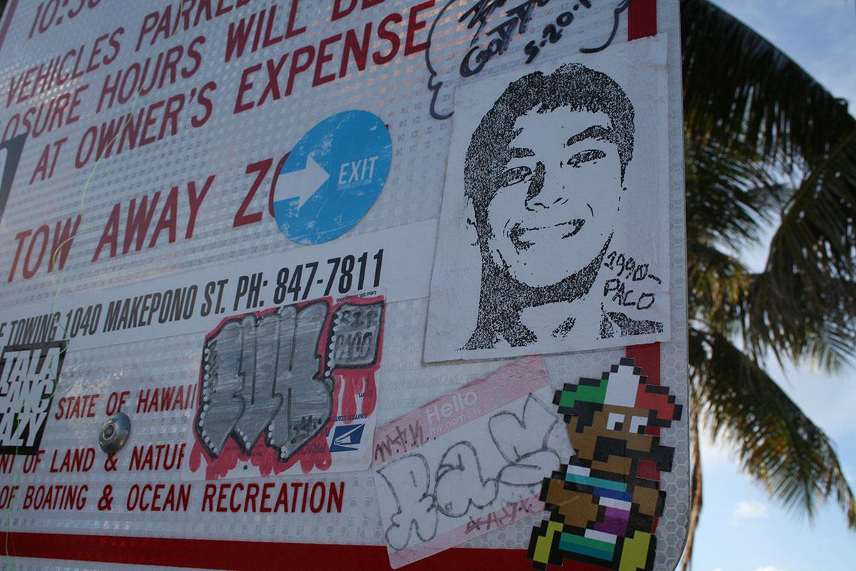 exit-art-sticker6.jpg
