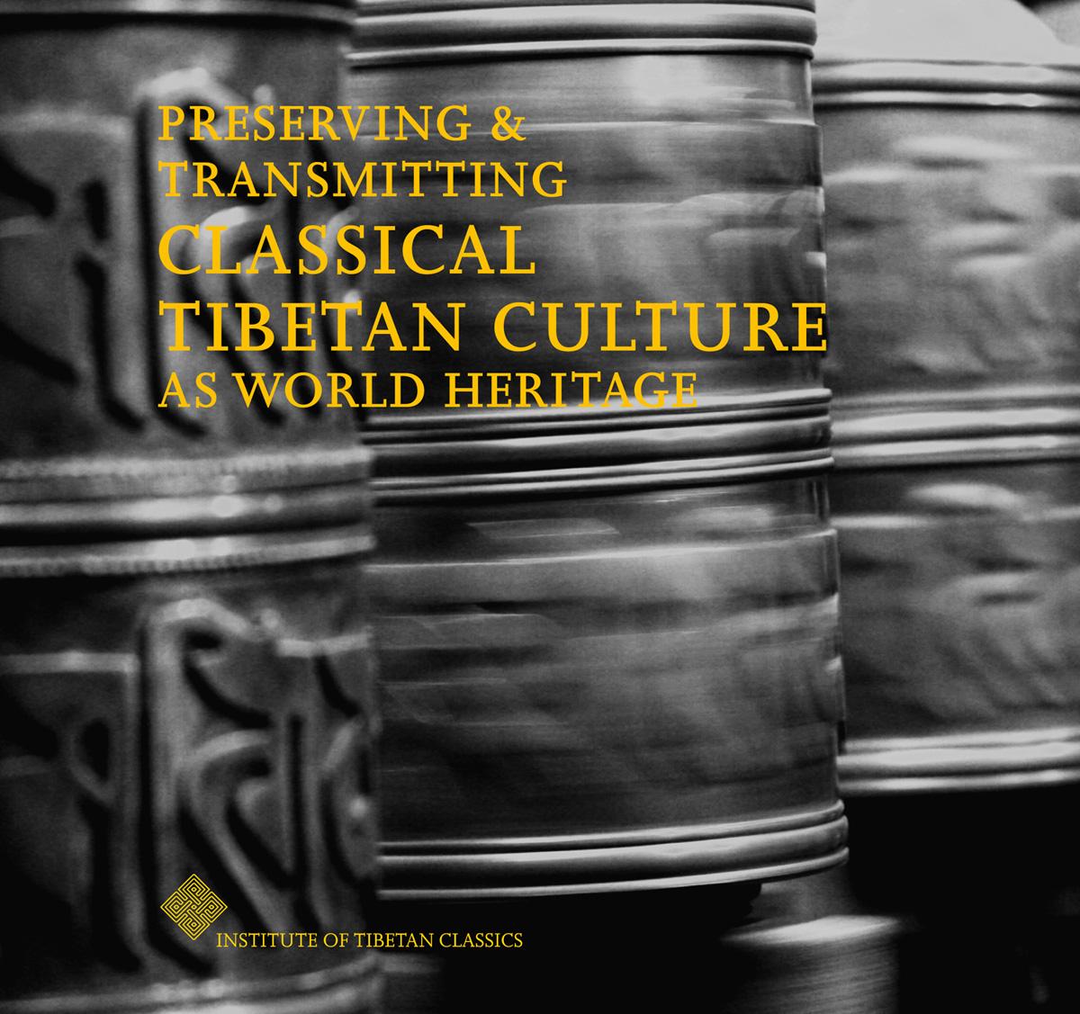 perserving & transmitting classical tibetan culture