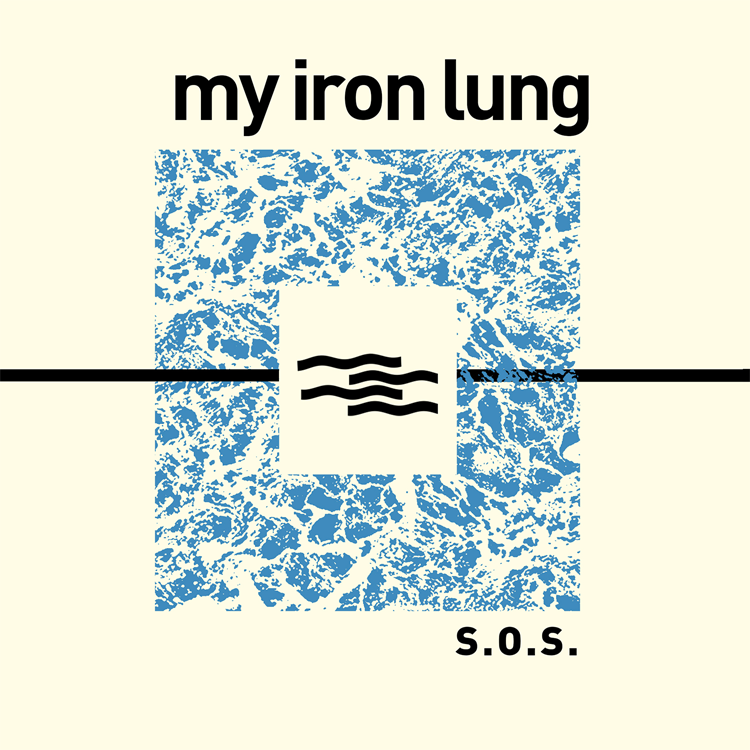 My I ron Lung SOS.png