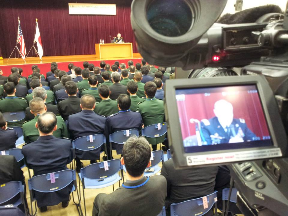 Joint Military Conference