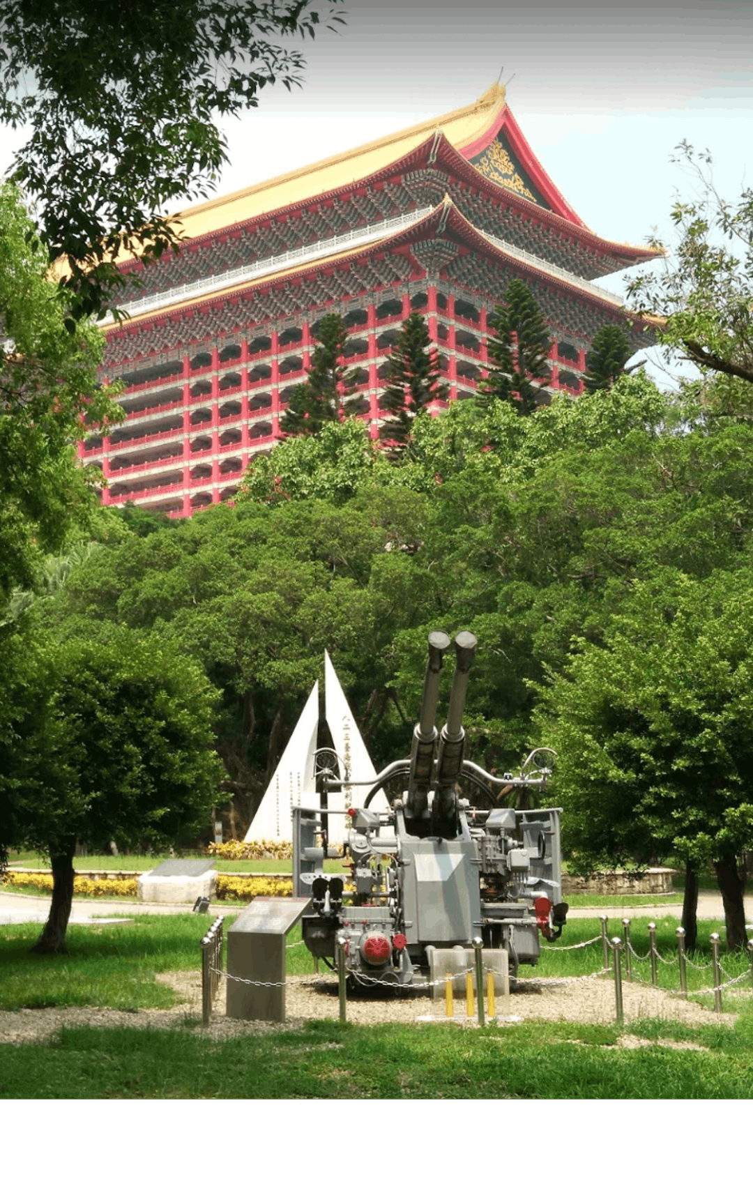 The original site of the gun used in 'Vase of an Anti-Aircraft Gun' at the 823 Artillery Battle Memorial Park (八二三砲戰紀念公園). Photo via Google