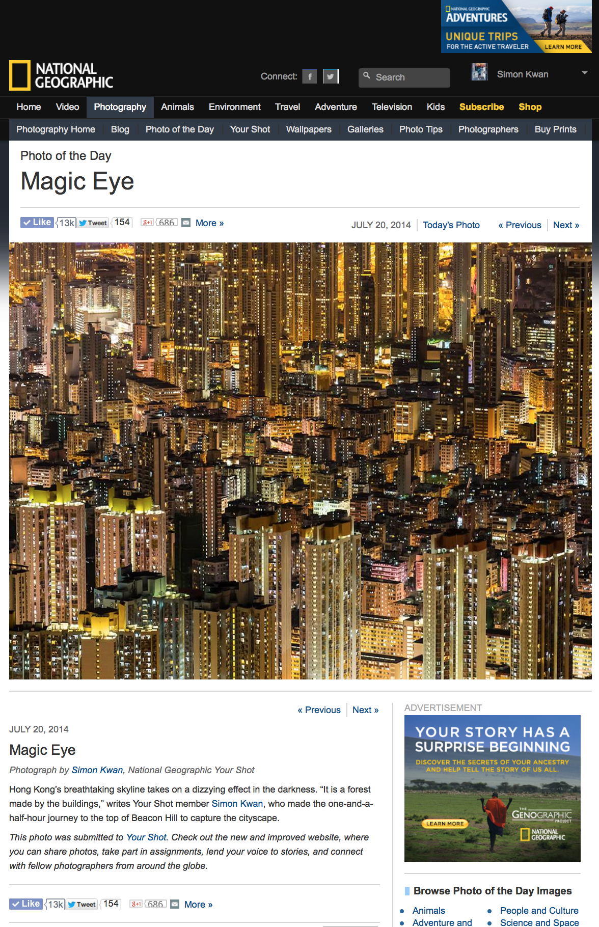 """""""Magic Eye""""   National Geographic - """"Photo of the Day""""  20th July .2014  National Geographic International Website  http://photography.nationalgeographic.com/photography/photo-of-the-day/architecture-night-hong-kong/"""