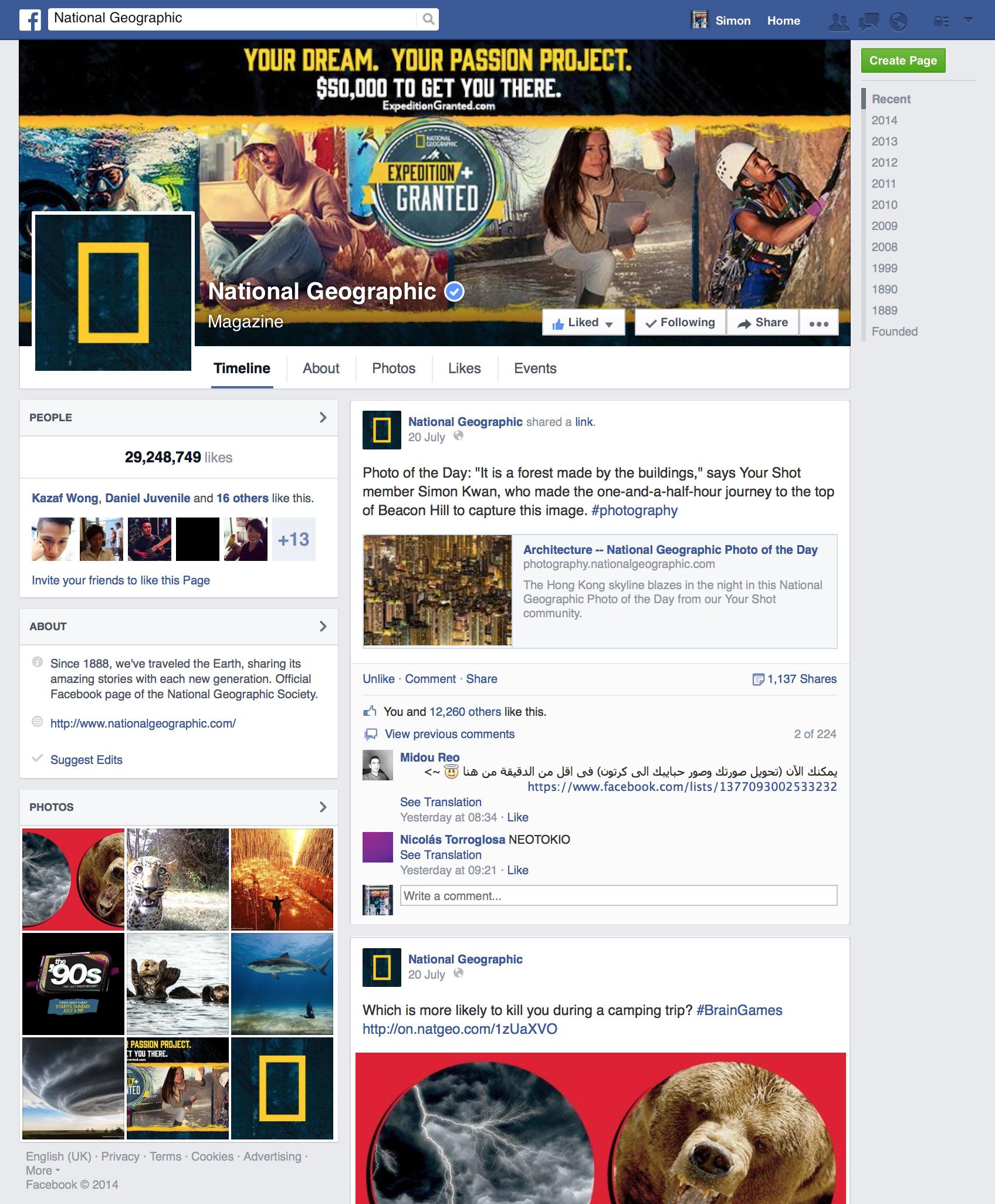 """Magic Eye""   National Geographic - ""Photo of the Day""    20.07.2014    Facebook Page - National Geographic    http://www.facebook.com/natgeo"