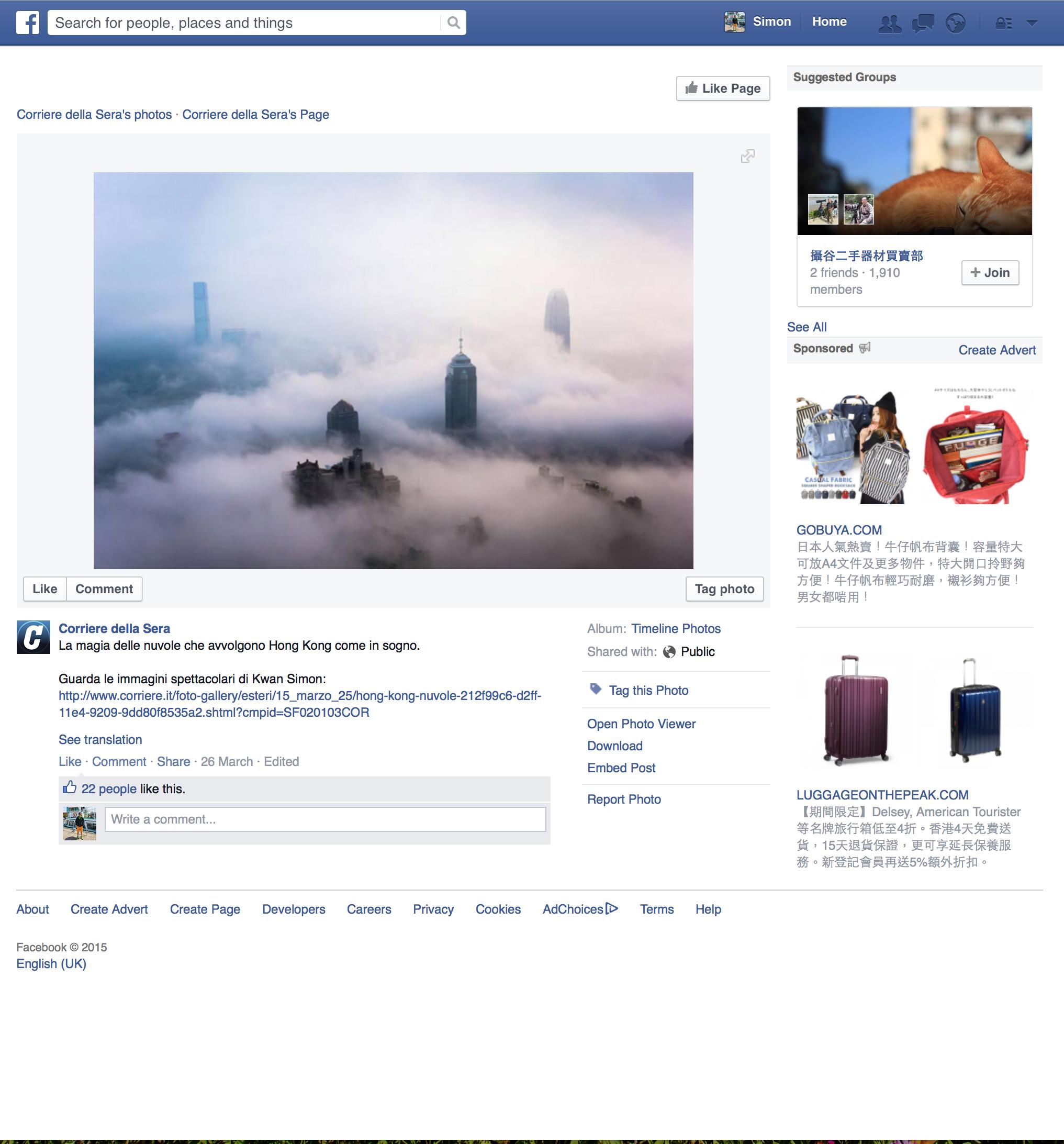 Corriere della Sera   Italian newspaper published in Milan  26.3.2015  Facebook Page - Corriere della Sera  https://www.facebook.com/corrieredellasera/photos/a.284654007529.141319.284515247529/10152983267862530/