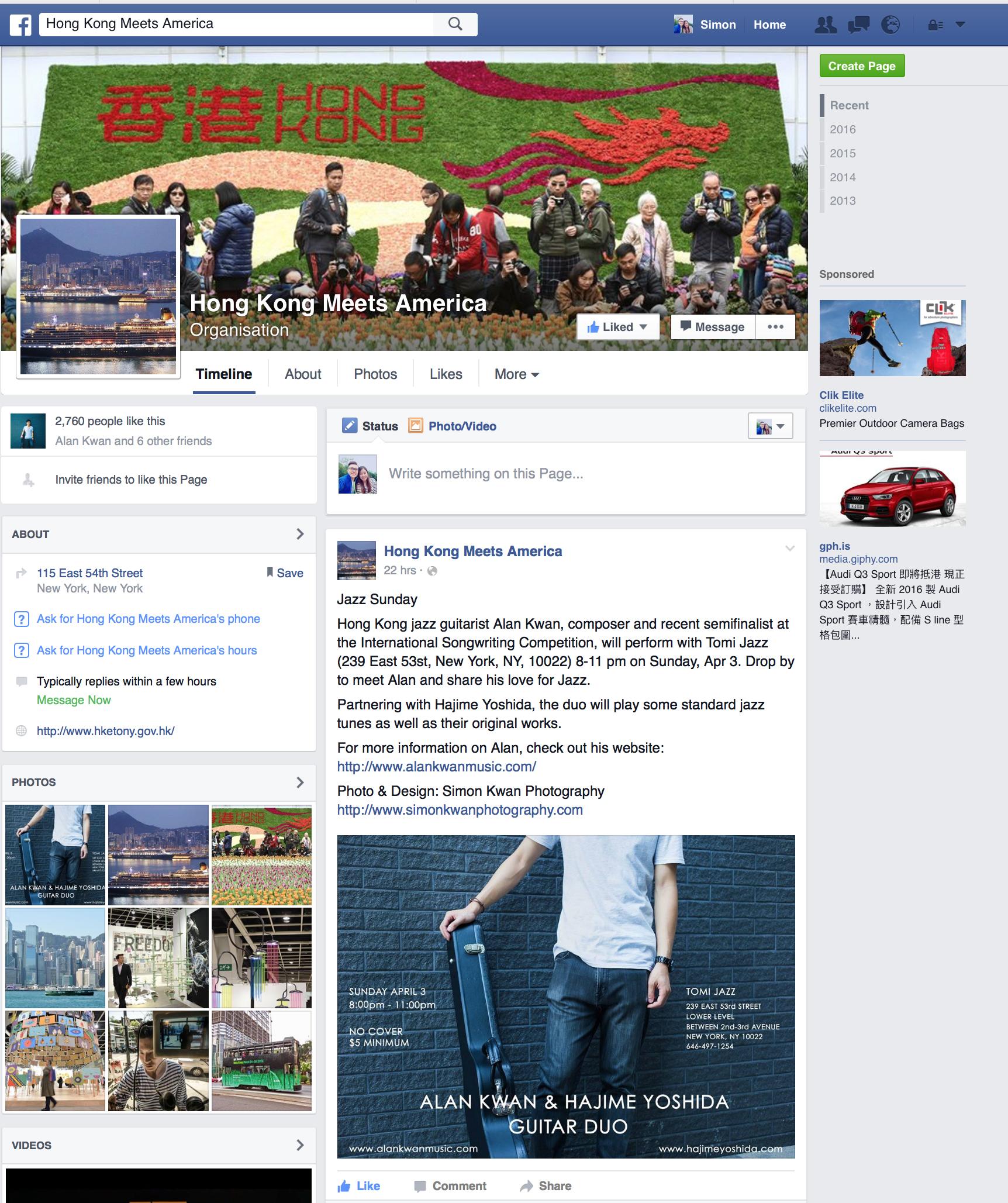 """""""Hong Kong Meets America Facebook Page""""   01.04.2016  Hong Kong Meets America Facebook Page  https://www.facebook.com/hkmeetsamerica/?ref=br_rs"""