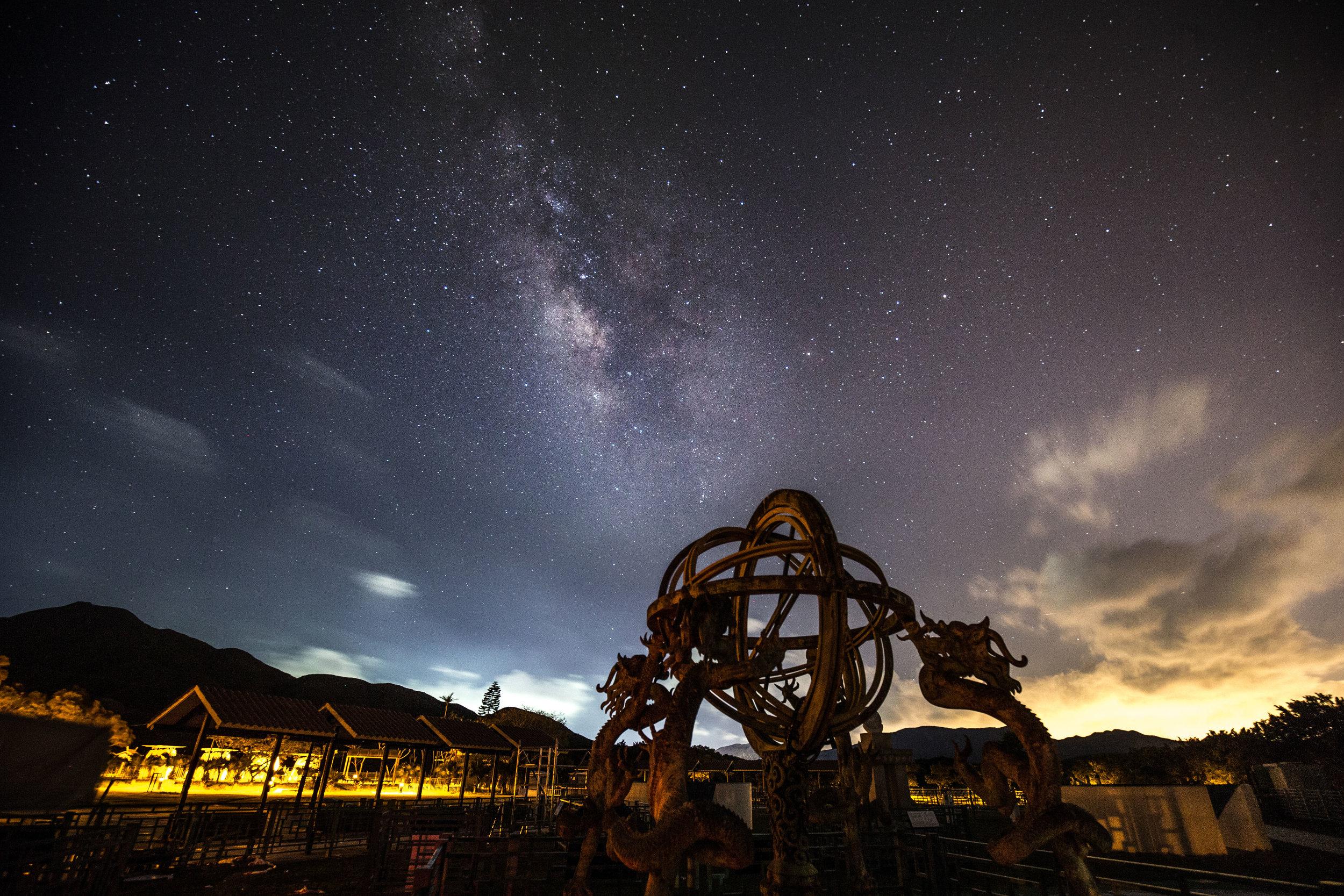 Hong Kong Space Musuem Astropark 2015 #1