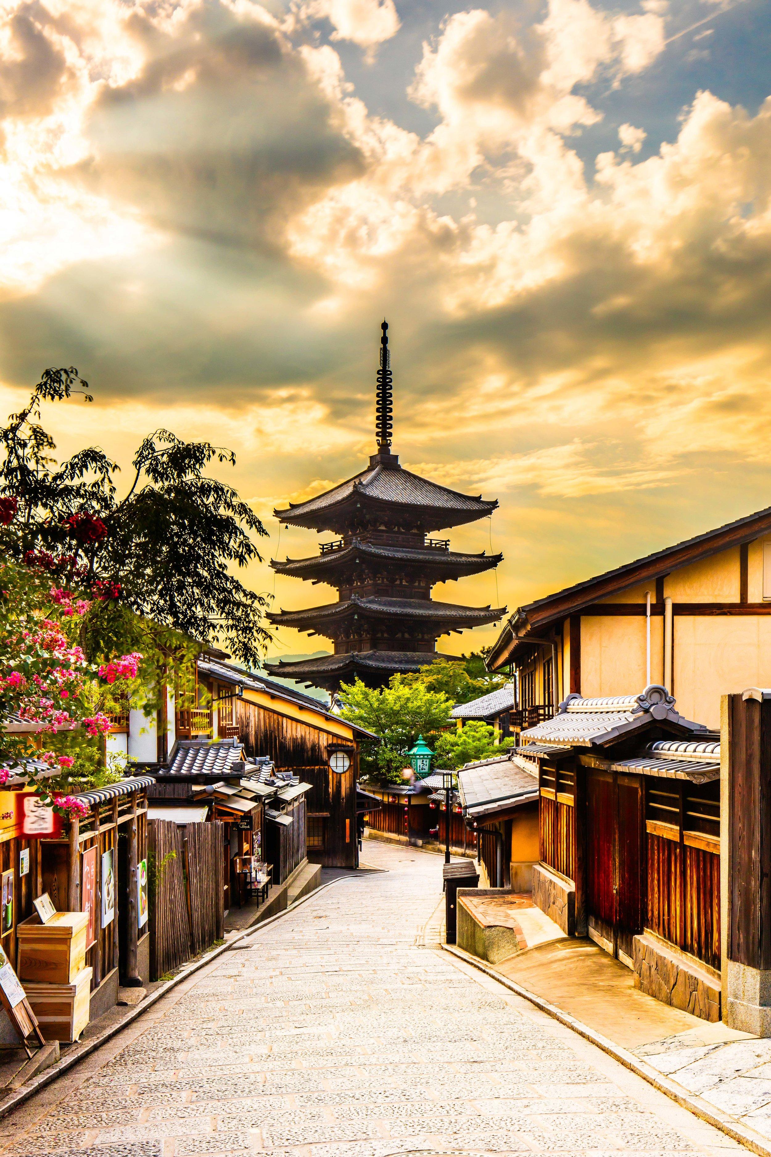 Kyoto 2016 #2