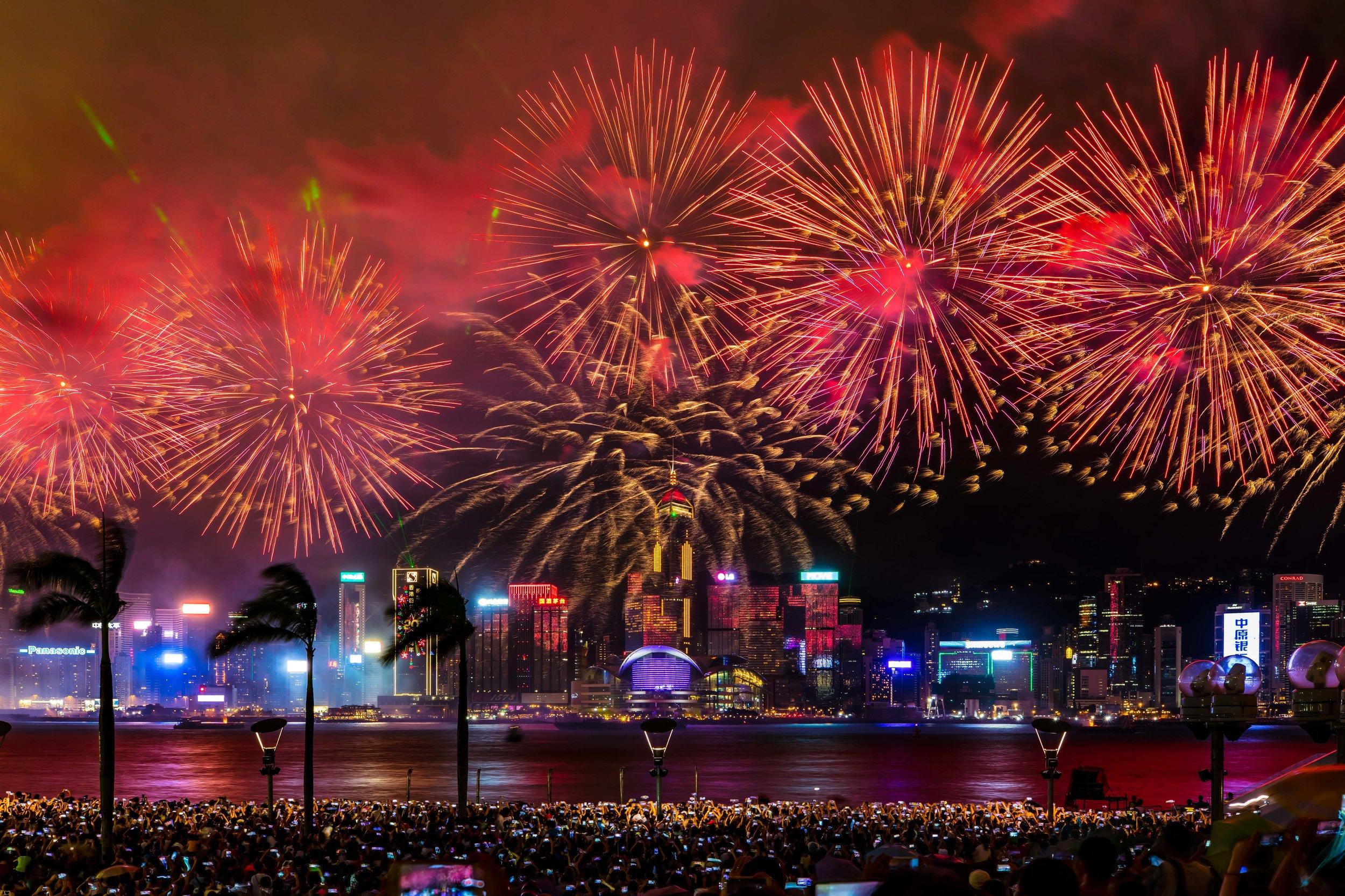Fireworks Display 2017 #7