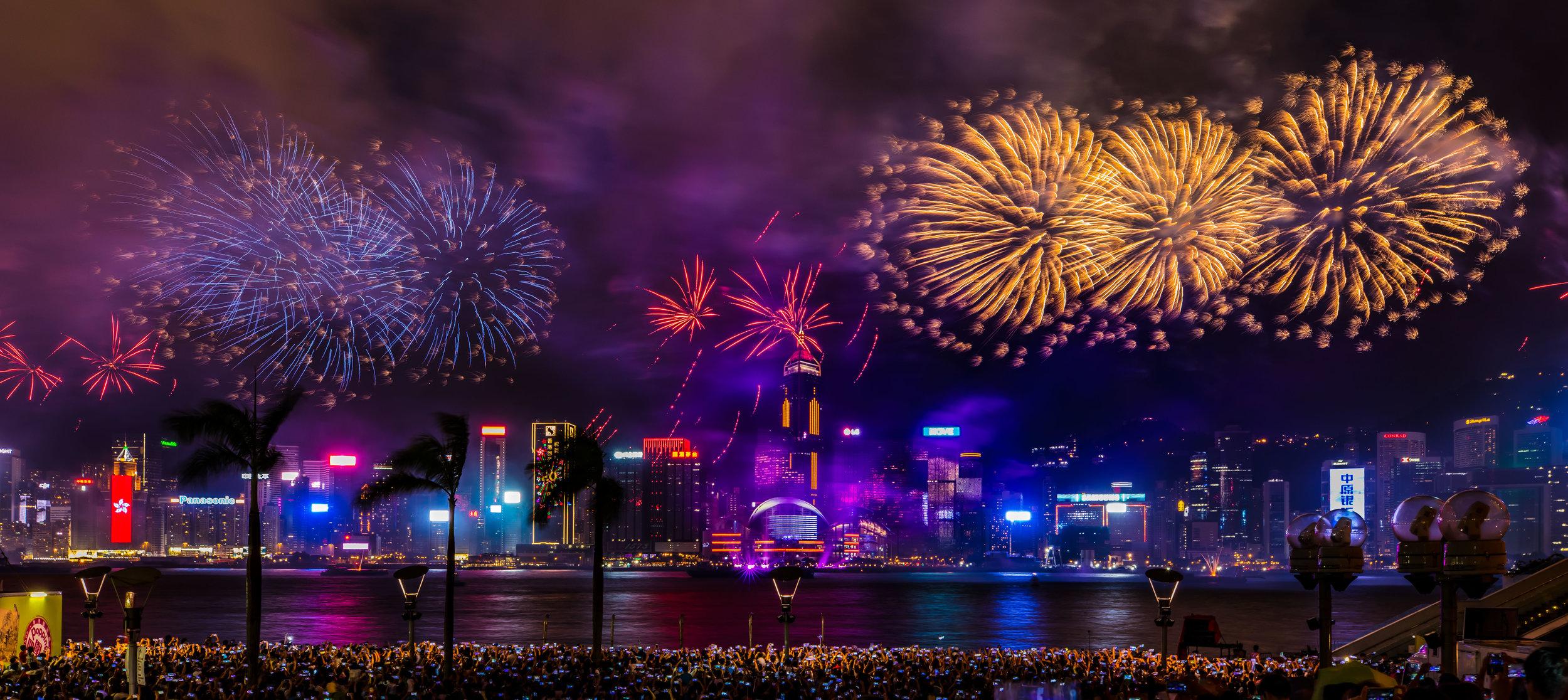 Fireworks Display 2017 #9