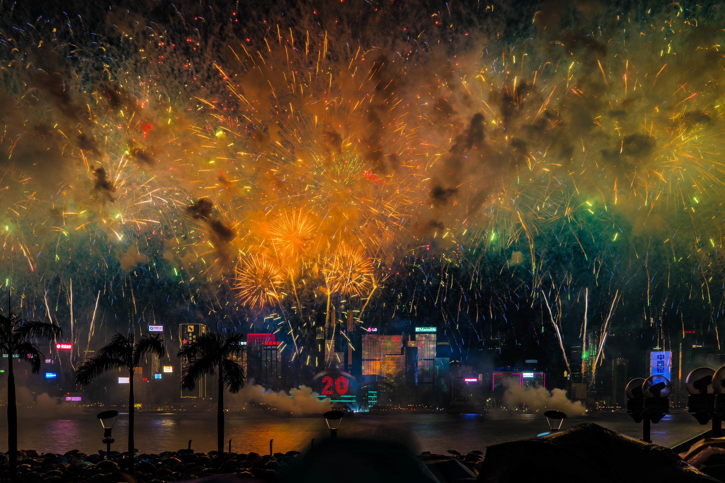 Fireworks Display 2017 #12