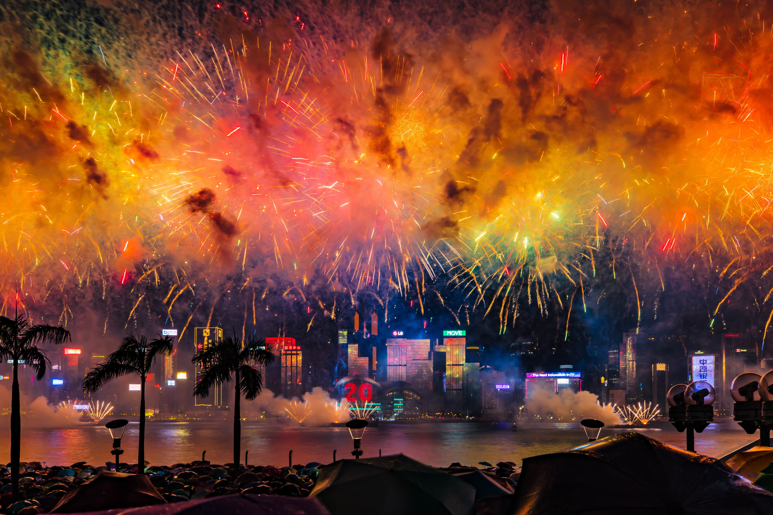Fireworks Display 2017 #13