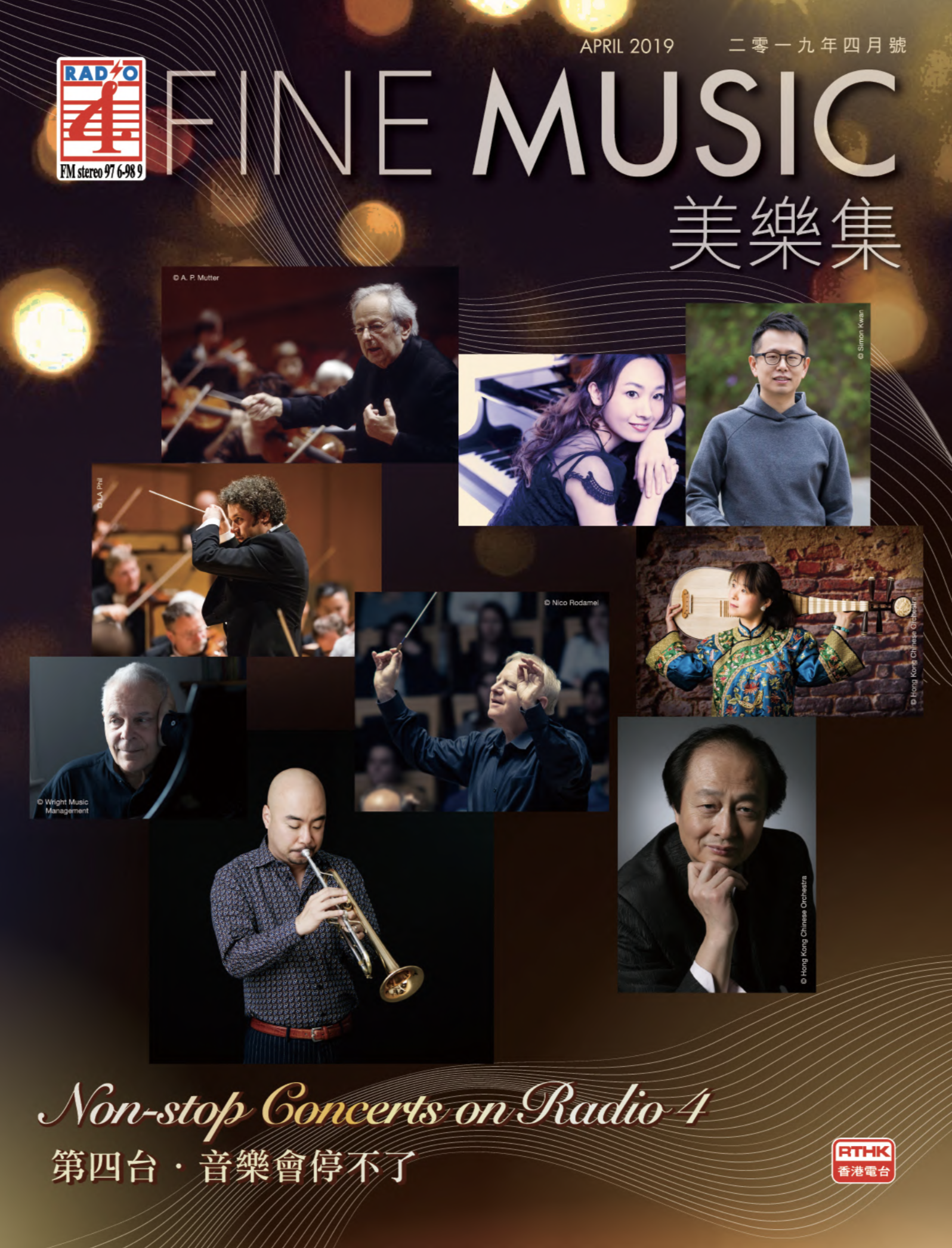 FINE MUSIC 美樂集 - Music magazine by RTHK 香港電台April, 2019