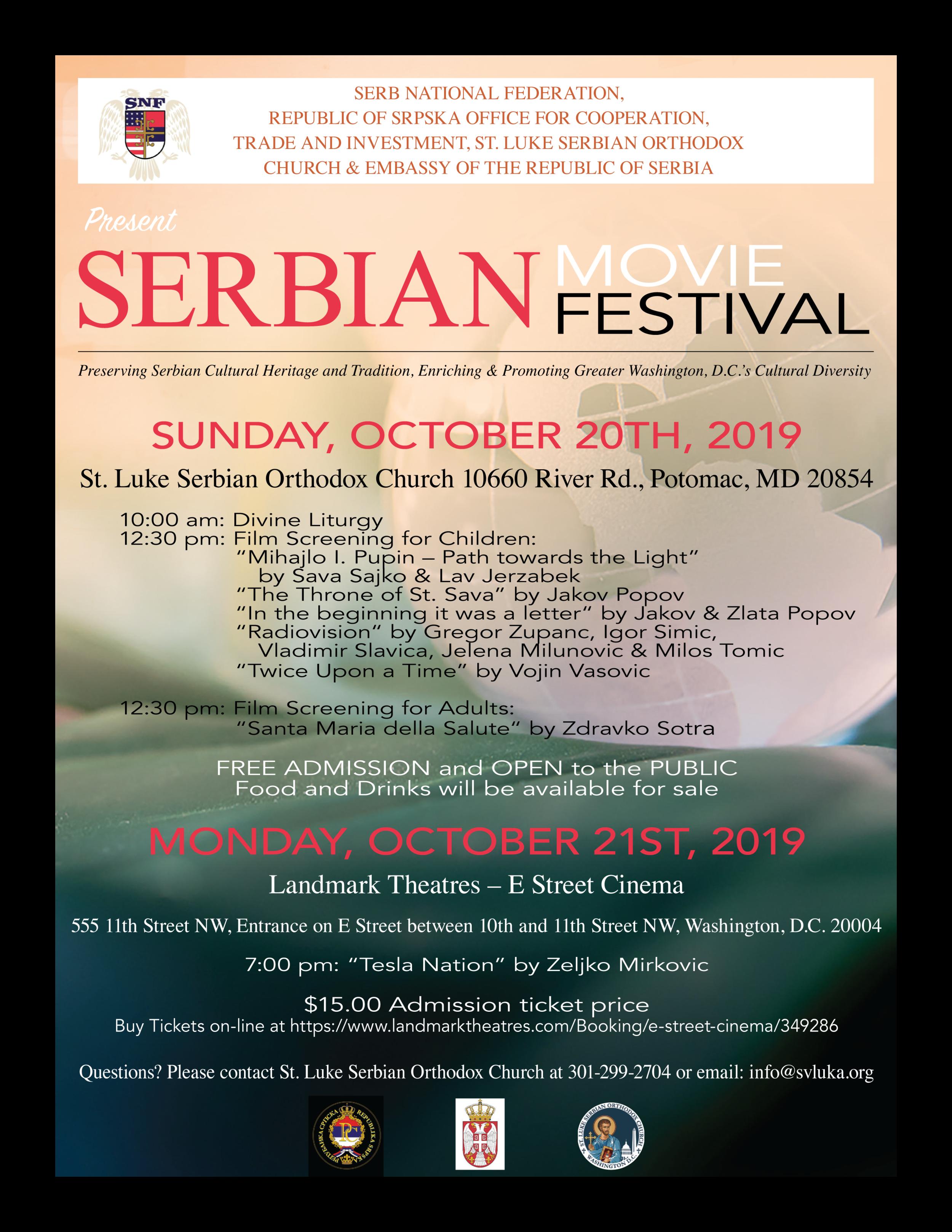 2019 Serbian Movie Festival Washington, D.C.1.png
