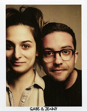 Gabe and Jenny 01.jpg