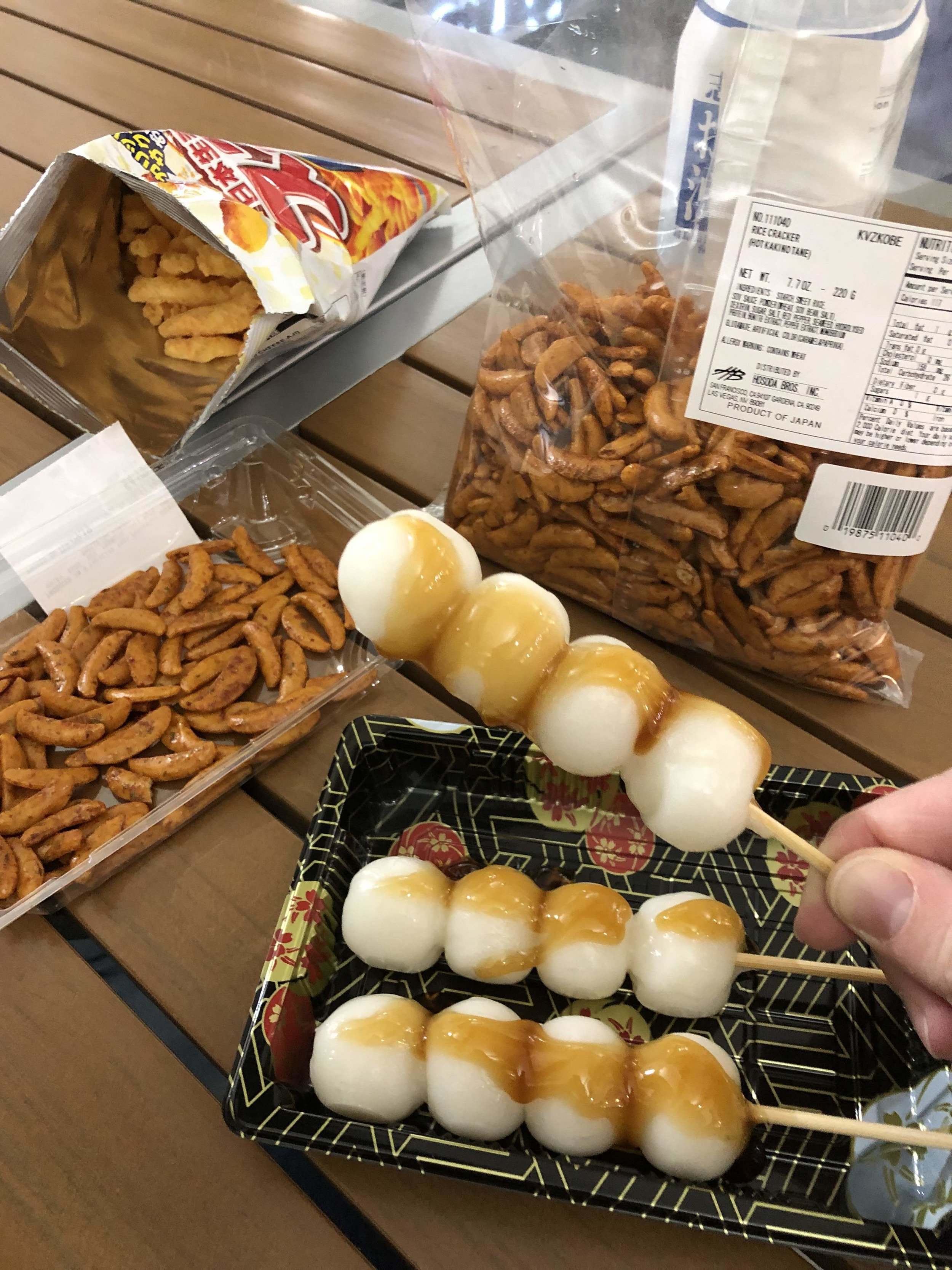 A few snacks we picked up while waiting for ramen.