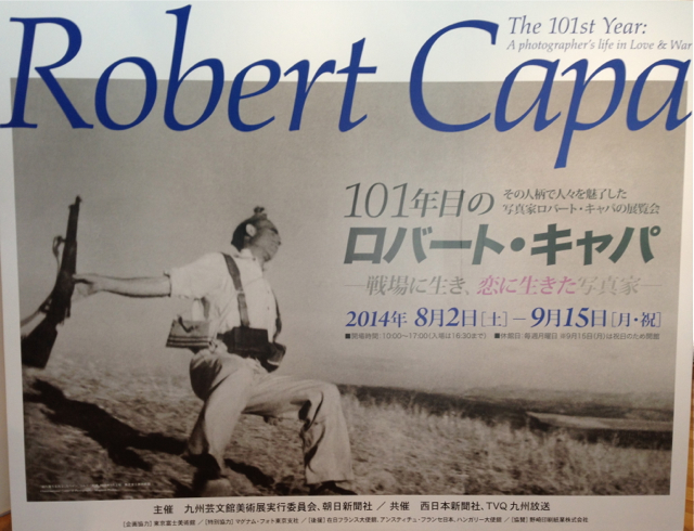 Excellent display of Robert Capa's photography work at Kyushu Geibunkan in Chikugo City