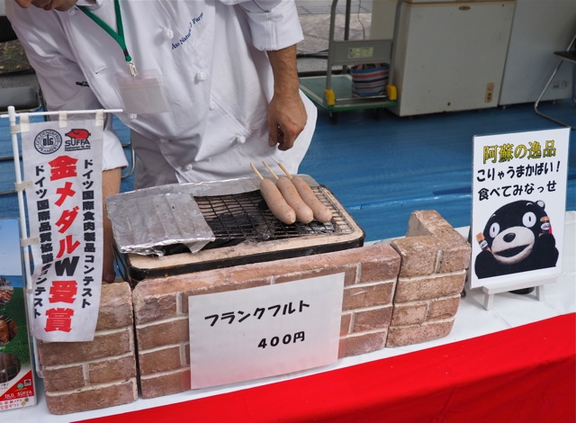 German-award-winning sausages from Mt. Aso area
