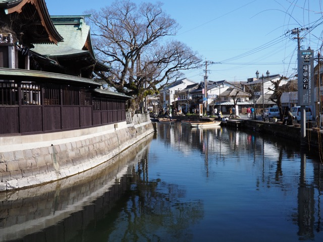 Canal running through the old area of Yanagawa