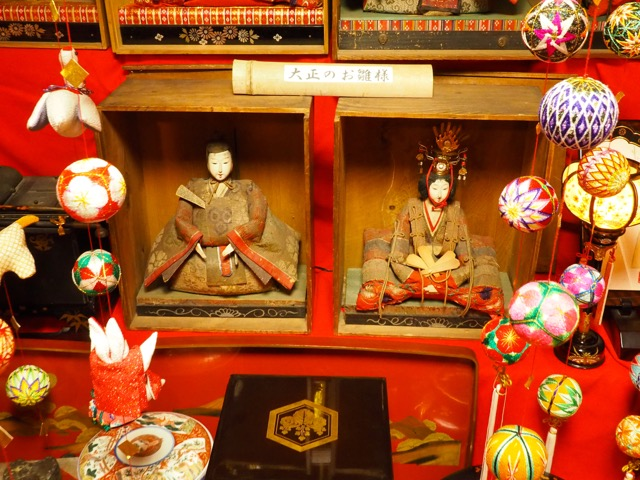 These two are from the Taisho Era, close to 100 years old