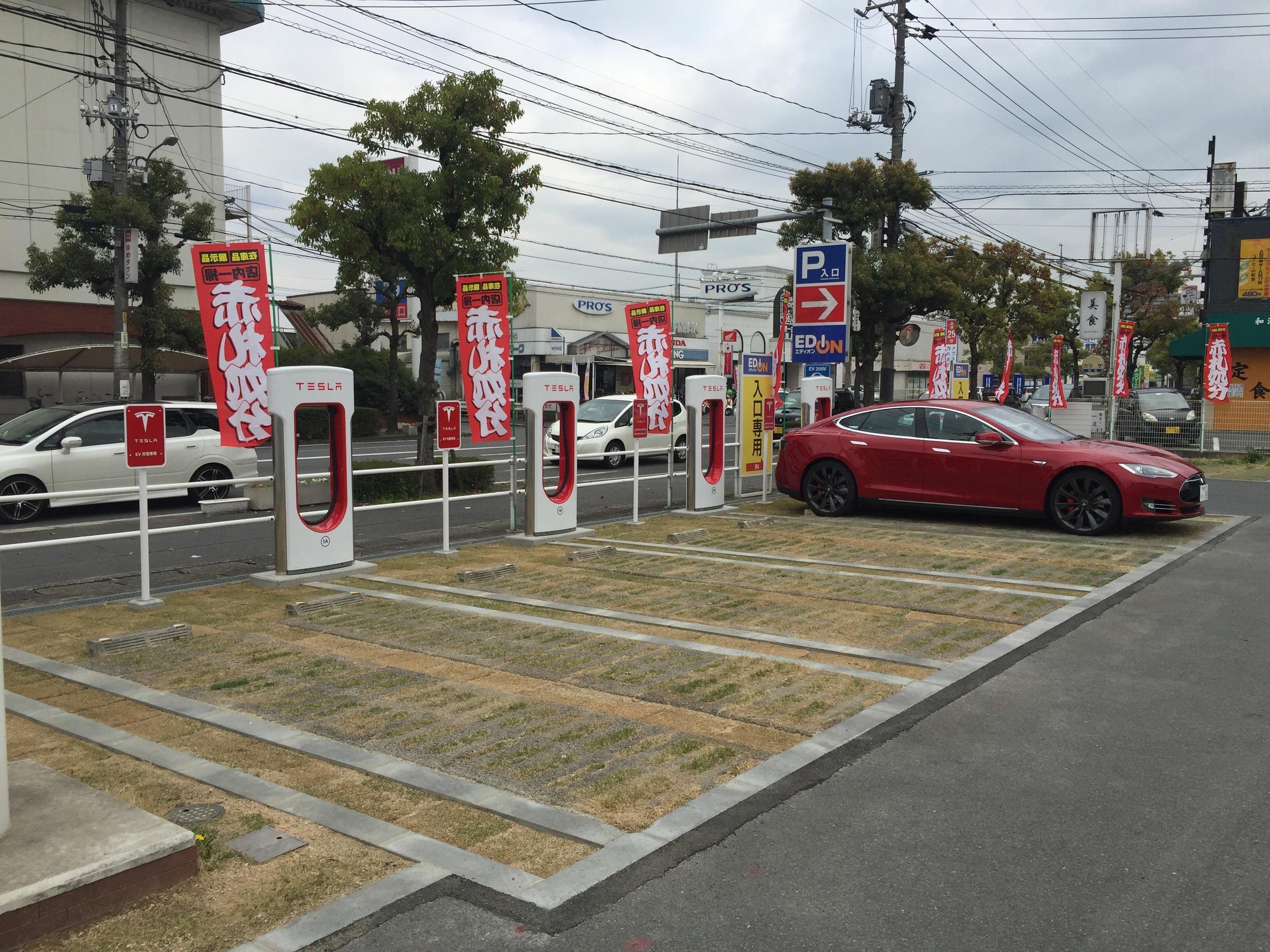 The Kurashiki Supercharger has four chargers