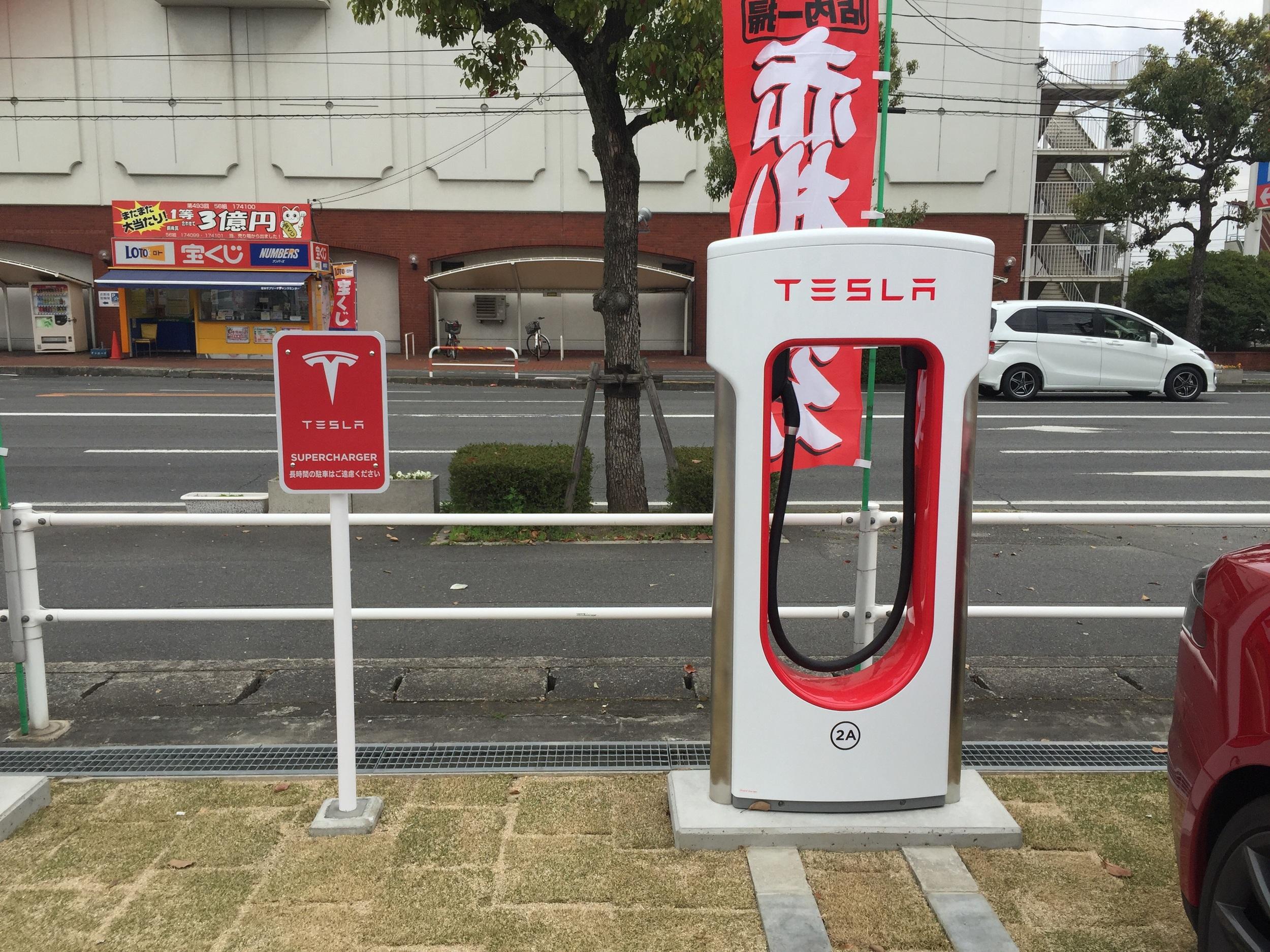 Tesla signage and Supercharger