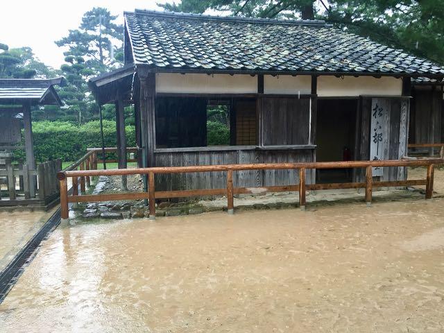 Shoka Son Juku, in the pouring rain