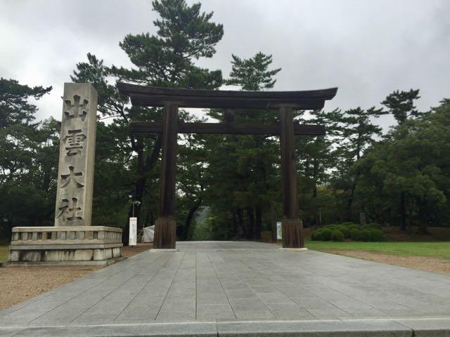 The main entrance to Izumo Taisha shrine, one of the two most sacred Japanese shrines
