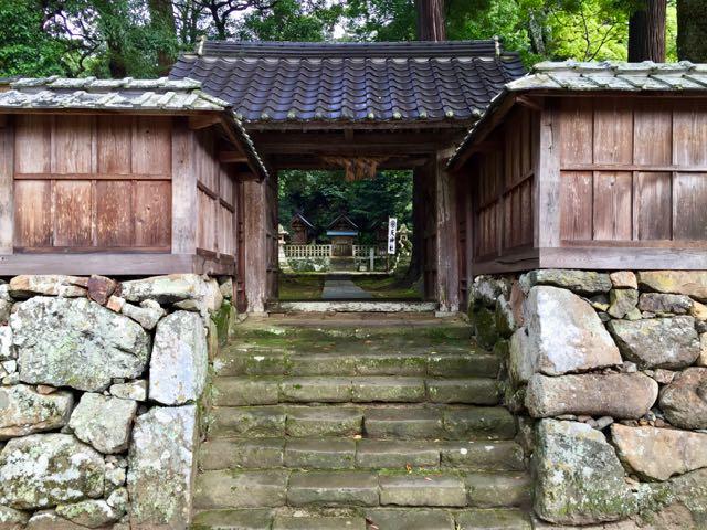 Kitajima Koku Zo Kan, the shrine next door.