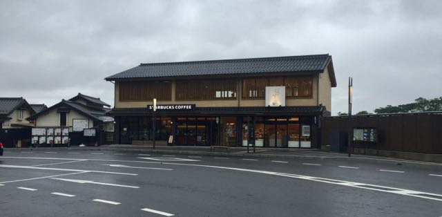 This Starbucks was next to that road and maintains the look of the town.
