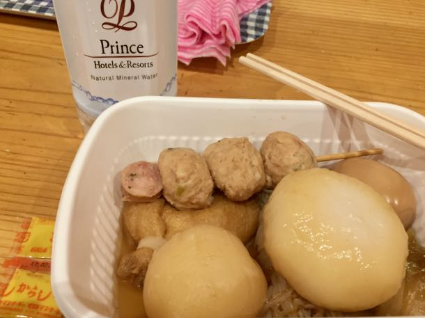 Oden (one kind of hot pot food in Japan) at Hamamatsu