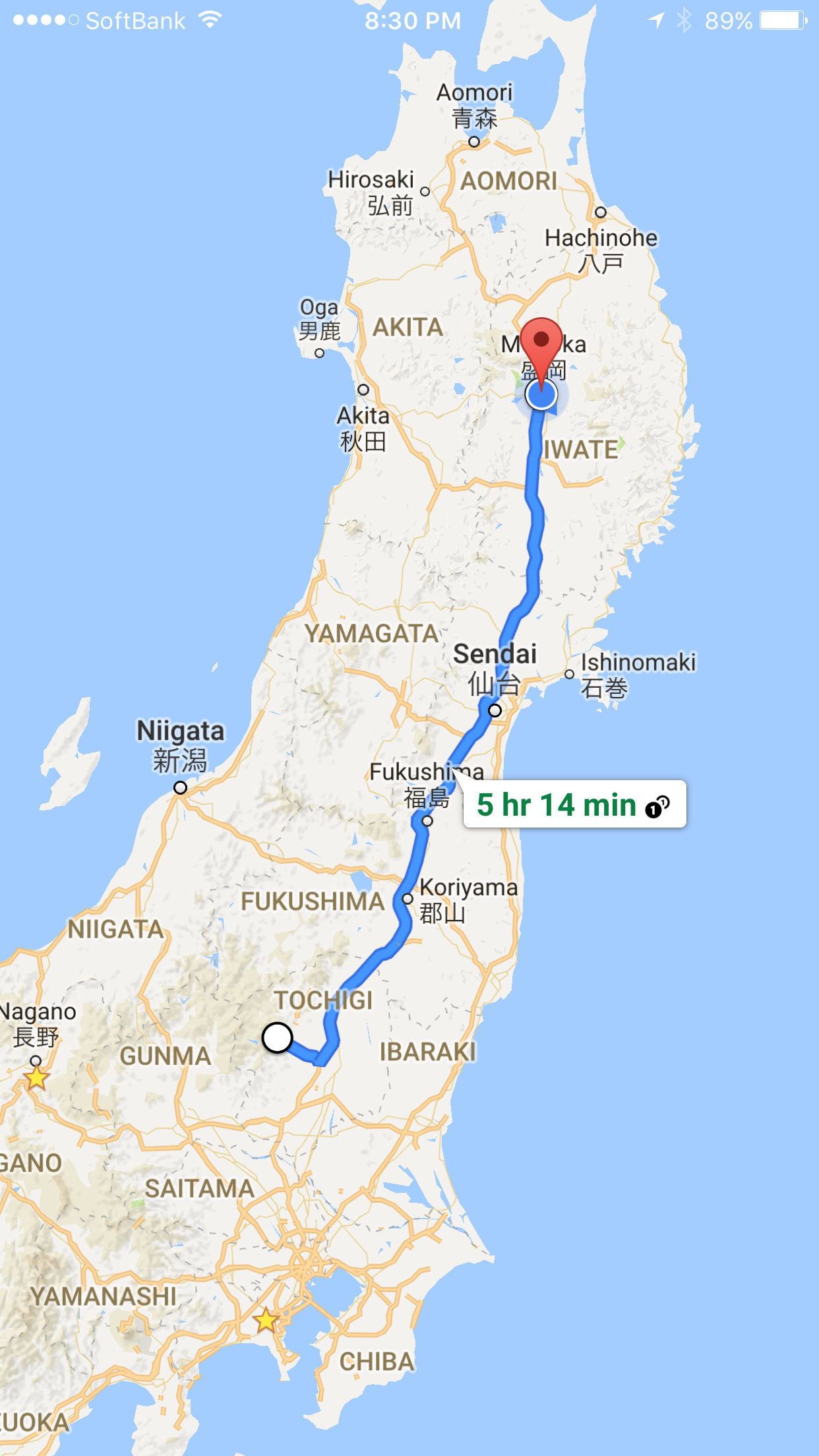 Nikko, Tochigi to Morioka, Iwate, via Sendai, Miyagi: I'm getting Japanese Superchargers 11 and 12 today. 😃