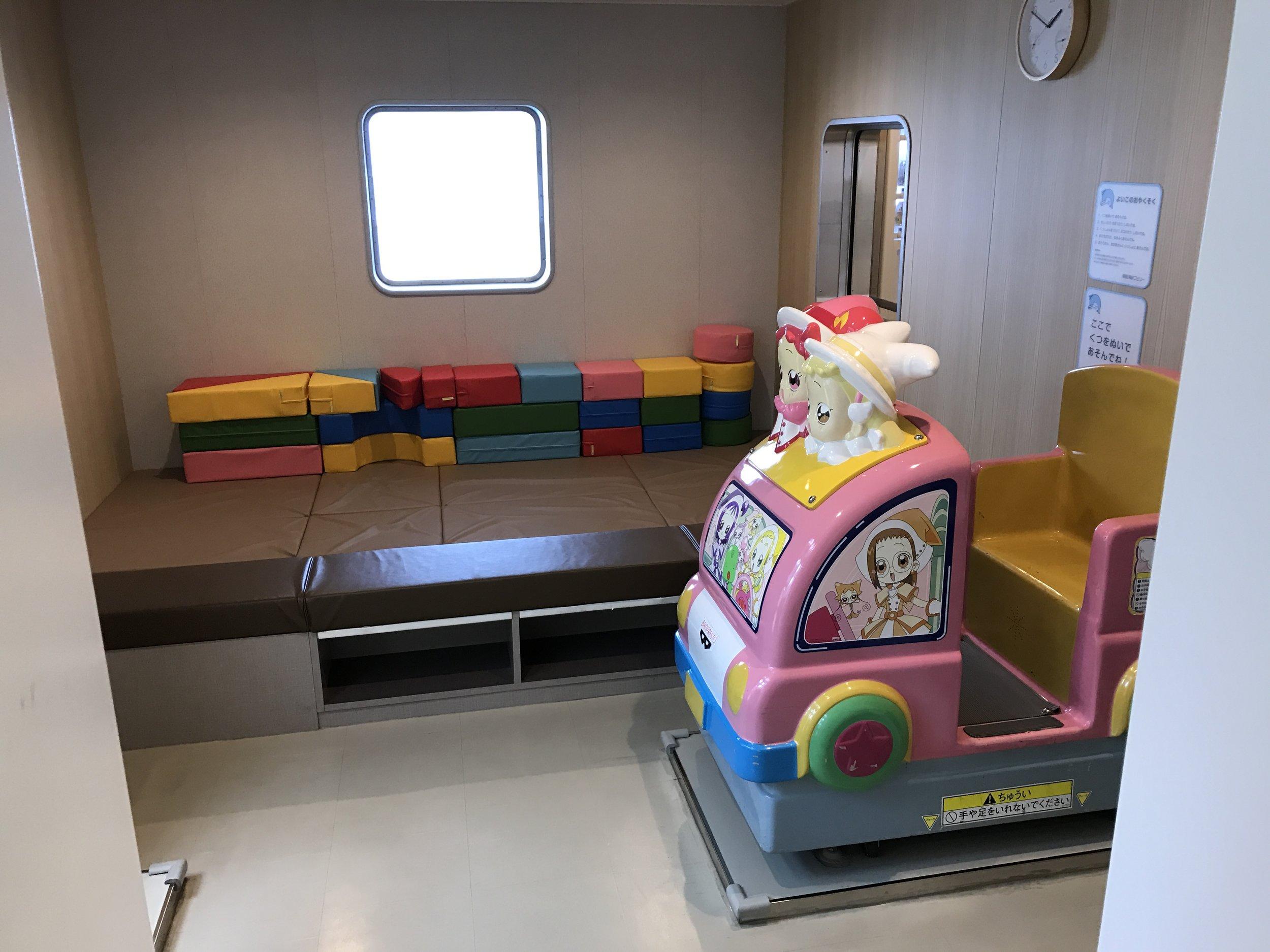 Kids' playroom!