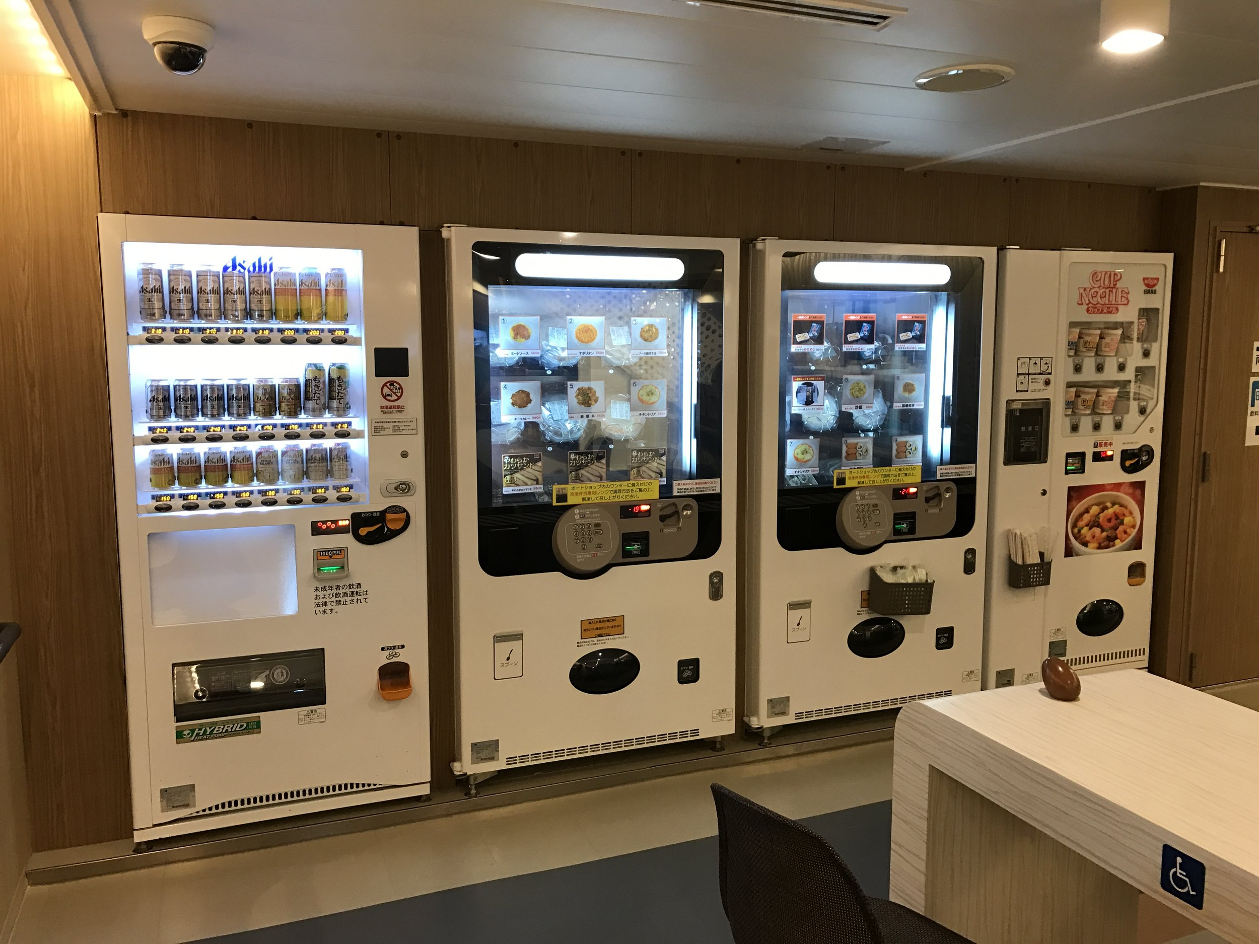 Vending machines! This is the only food available. BYOB (bring your own bento)