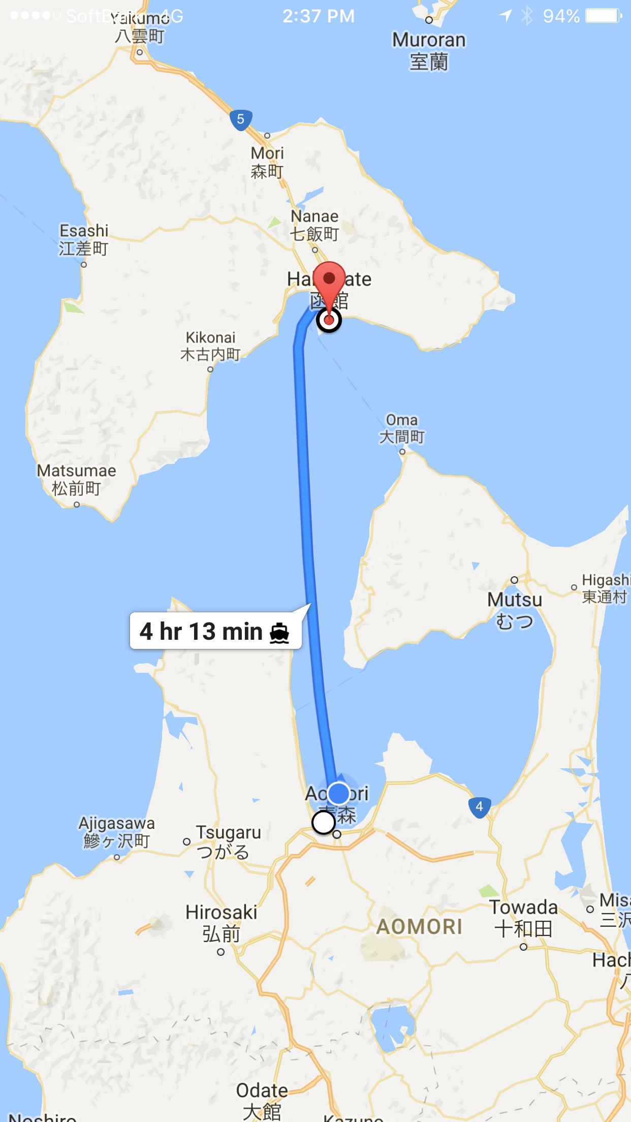 Aomori to Hakodate by ferry