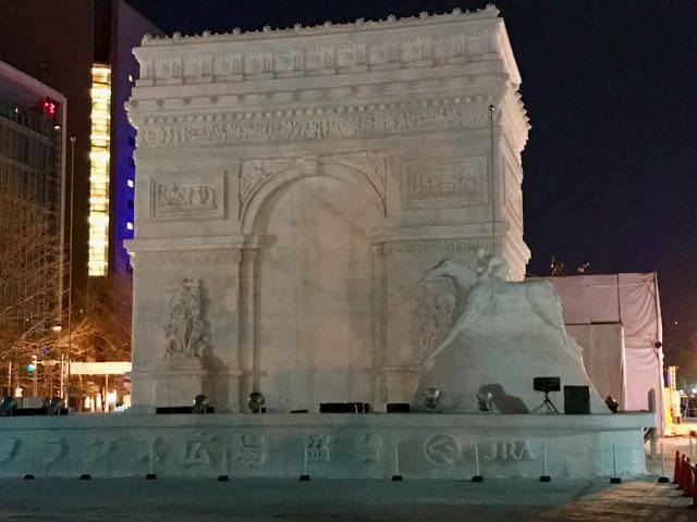 The Arc de Triomphe, sponsored by the Japan (horse) Racing Association...