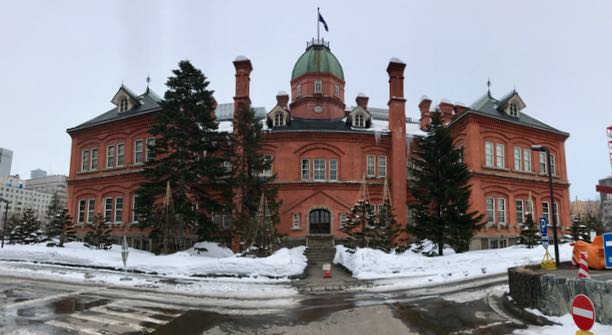 The back of the former Hokkaido government building