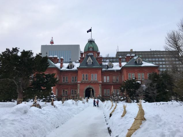 The former Hokkaido government building from the front